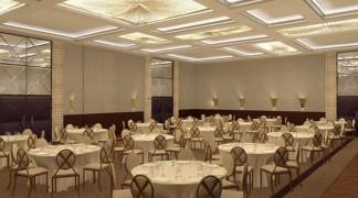 Hilton Podgorica Meetings Room