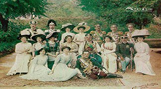 Royal Family of Pertovic